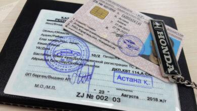 Photo of В Казахстане принят закон, позволяющий не иметь при себе водительские права