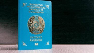 Photo of Где находится Казахстан в рейтинге самых привлекательных паспортов