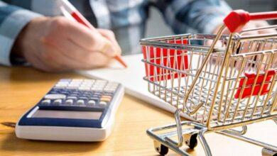 Photo of Инфляция за 2020 год составила 7,5%