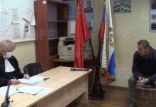 Photo of Навального судят в отделении полиции