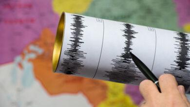 Photo of Второе за сутки землетрясение произошло близ Алматы