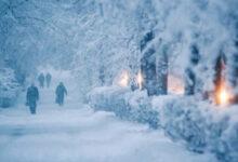 Photo of Прогноз погоды на 15 января