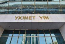 Photo of Новый состав правительства сформирован в Казахстане