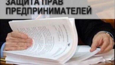 Photo of «Атамекен» решил вопрос новостройки в Красном Яре
