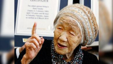 Photo of Старейшая жительница Земли отметила 118-й день рождения