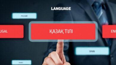 Photo of Токаев обратился к казахстанцам, которые еще не знают казахский язык