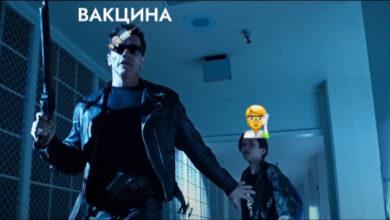 """Photo of Вакцинатор вместо Терминатора: казахстанцев рассмешил """"ремейк"""" знаменитого фильма"""