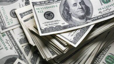 Photo of Курс доллара немного снизился на торгах