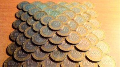 Photo of Акмолинка создала денежную пирамиду в WhatsApp