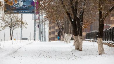 Photo of Прогноз погоды на 31 марта