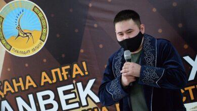 Photo of Именной чапан и красная дорожка: как Иманбека встретили в Аксу (ВИДЕО)