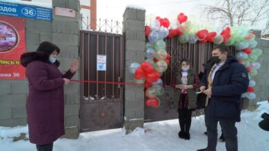 Photo of Пансионат для одиноких пенсионеров открылся в Кокшетау (ФОТО, ВИДЕО)