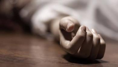 Photo of Пропавшая Бибигуль Уаисова обнаружена мертвой