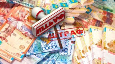 Photo of СЭС необоснованно оштрафовала акмолинского предпринимателя