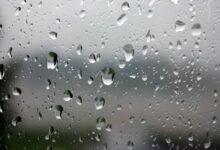 Photo of Прогноз погоды на 9 апреля