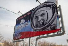 """Photo of """"Гагарин"""" снова полетит в космос с Байконура"""