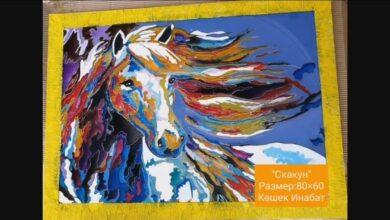 Photo of Итоги конкурса декоративно-прикладного детского творчества подвели в Акмолинской области