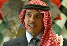 Photo of Бывший принц Иордании появился на публике после сообщений об аресте