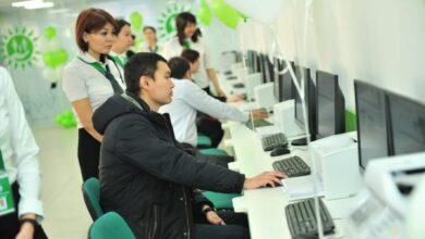 Photo of Акмолинская область заняла первое место по качеству оказания госуслуг