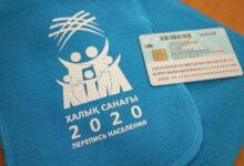 Photo of О чем спросят казахстанцев во время переписи
