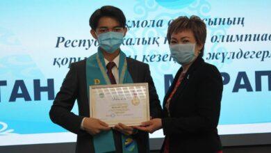 Photo of Акмолинских школьников наградили в «Болашак сарайы»