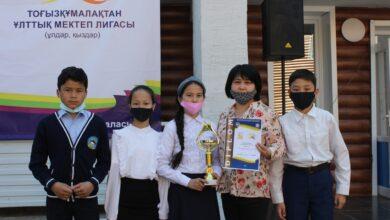Photo of Соревнования по «тоғызкұмалақ» прошли в Бурабае