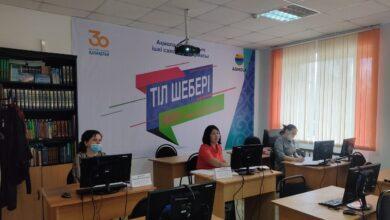 Photo of Онлайн-конкурс «Тіл шебері» прошел в Акмолинской области