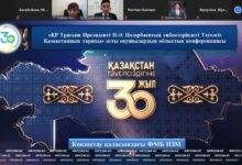 Photo of В Акмолинской области состоялась конференция по произведениям Первого Президента РК