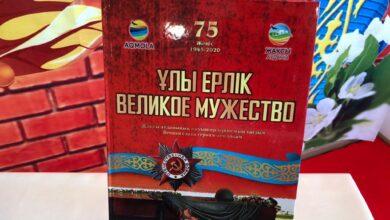 Photo of Книга о жаксынских ветеранах войны вышла в свет (ФОТО)