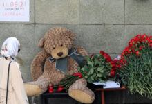 Photo of В Казани прощаются с жертвами стрельбы в школе