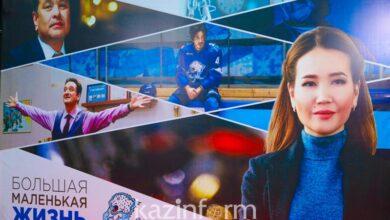 Photo of Казахстанский фильм «Большая маленькая жизнь» вышел на экраны кинотеатров