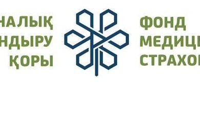 Photo of О чем говорит логотип ФСМС, рассказали в фонде