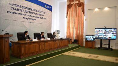 Photo of Проблемы языковой политики обсудили в Кокшетау