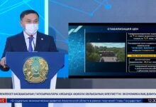 Photo of Брифинг в СЦК с участием Ермека Маржикпаева начался (ПРЯМОЙ ЭФИР)