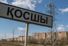 Photo of Косшы станет городом: почему процесс затянулся, пояснил аким