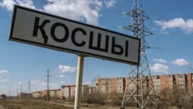 Photo of Косшы может превратиться в город: как изменится жизнь сельчан