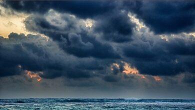 Photo of Прогноз погоды на 22 июня