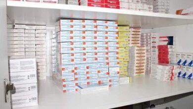 Photo of Врач рассказала об опасности интоксикации от популярного витамина