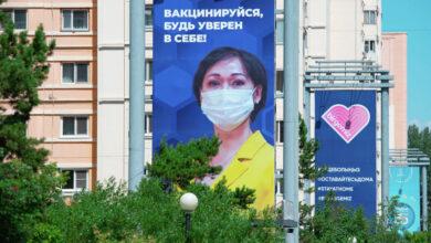 Photo of Свыше 5 миллионов казахстанцев привиты первой дозой вакцины