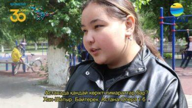 Photo of Уличная акция ко Дню столицы прошла в Акмолинской области
