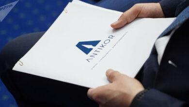 Photo of Главу управления сельского хозяйства Акмолинской области задержал Антикор