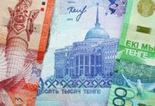 Photo of Банки Казахстана за нарушения с начала года оштрафованы на 77 миллионов тенге