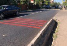 Photo of Красные шумовые полосы появились в Нур-Султане