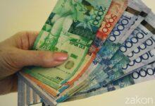 Photo of Прожиточный минимум увеличился в Казахстане на 14%
