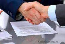 Photo of Меморандум о сотрудничестве по борьбе с торговлей людьми подписали в Центральной Азии