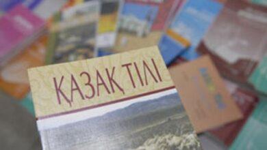 Photo of Декада ко Дню языков народа Казахстана стартовала в Акмолинской области