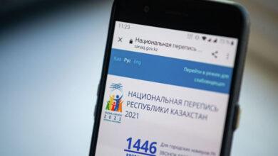Photo of Перепись в Казахстане: могут ли оштрафовать за отказ предоставить личные данные