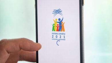Photo of Бюро нацстатистики Казахстана предупреждает о фейковых приложениях для онлайн переписи