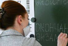 Photo of Зарплата учителей ниже, чем у официантов: глава МОН рассказал, как мотивируют педагогов