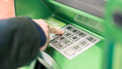 Photo of Мужчина снял деньги с краденой карты в Бурабае